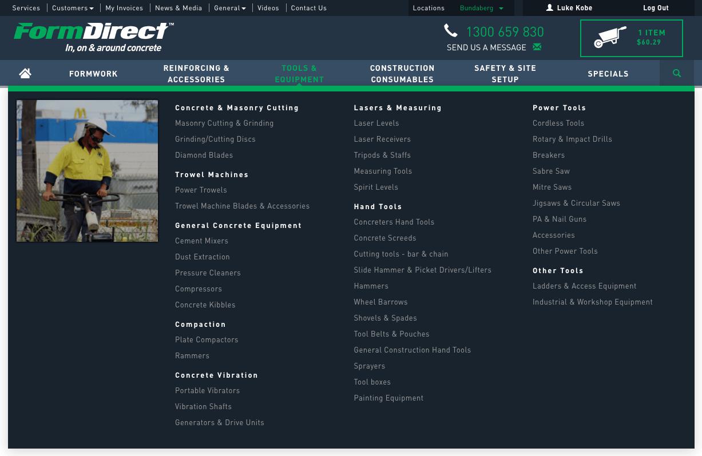 fd-menu-screen